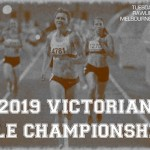 2019 Victorian Mile Championships
